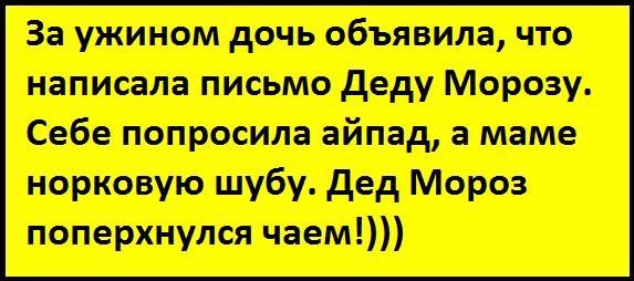 3416556_image_2 (573x254, 12Kb)