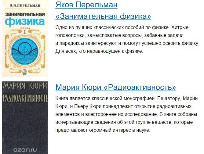 12 научных книг, которые помогут понять Вселенную5 (668x505, 318Kb)