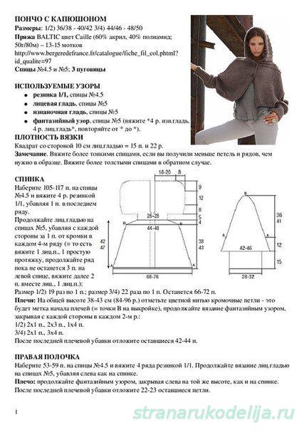 eG8VALz6bv4 (427x604, 164Kb)