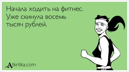 http://img0.liveinternet.ru/images/attach/c/9/126/424/126424508_dieta5.jpg