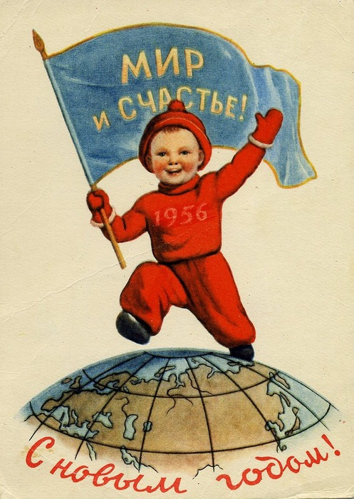 1955 Говорков (497x700, 136Kb)