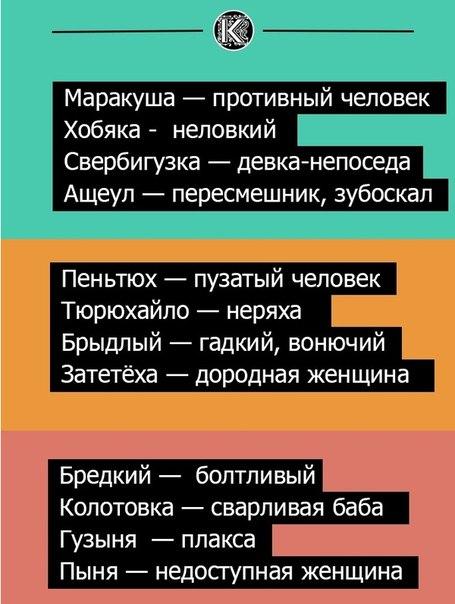 LhnVuQUZ_FY (455x604, 170Kb)