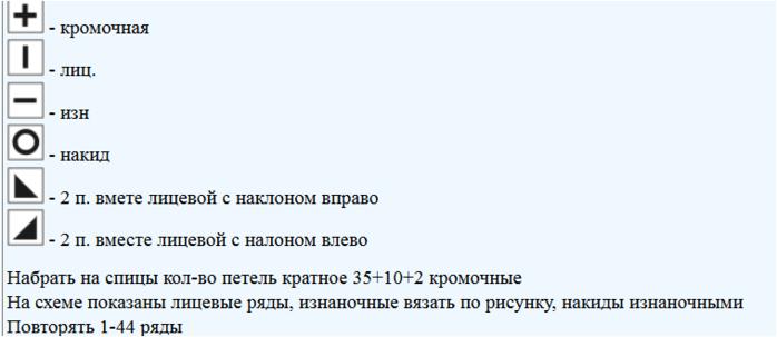 Fiksavimas (700x303, 70Kb)