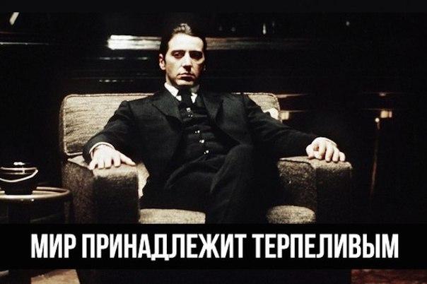 5283370_mir_prinadlejit_terpelivim (604x402, 39Kb)