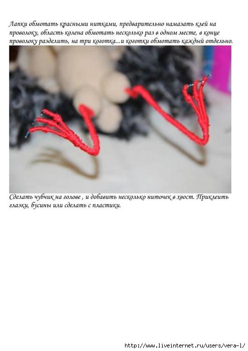 Ne_sdavaysya_23 (494x700, 119Kb)
