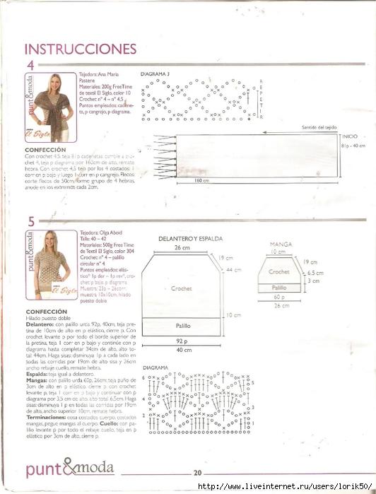 blusa crochet y agujas (532x700, 189Kb)