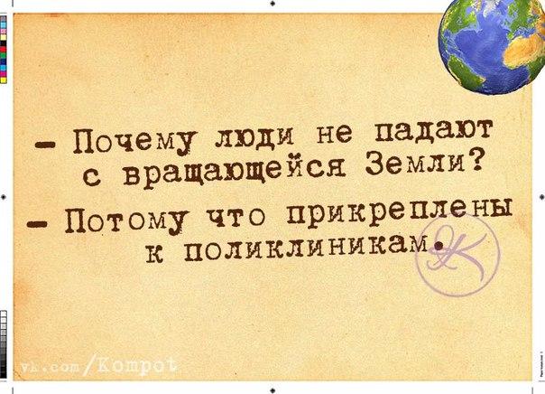 1418756217_frazochki-11 (604x436, 262Kb)