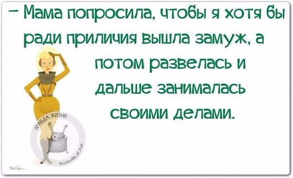 1418756223_frazochki-19 (604x367, 154Kb)