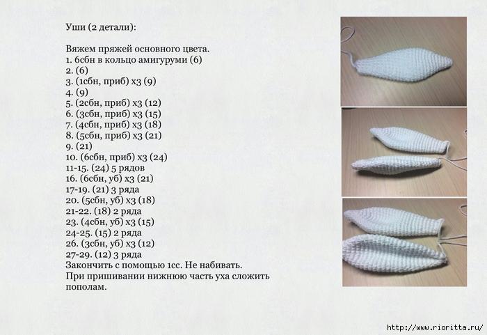 ав (8) (700x481, 233Kb)