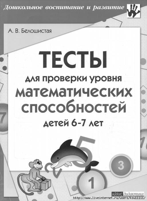 1 (513x700, 184Kb)