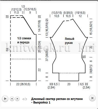 Fiksavimas.PNG1 (391x435, 92Kb)