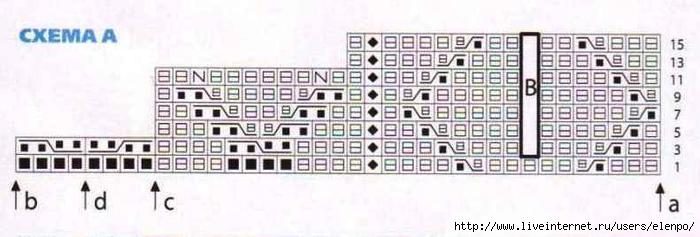ю2 (700x237, 130Kb)