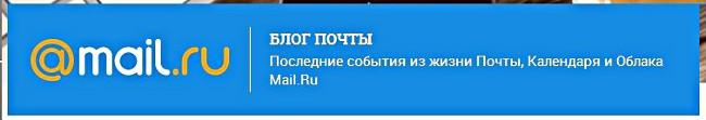 4026647_yrok_MAIL_pochti1 (650x111, 18Kb)