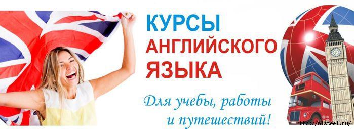 4121583_1799809389 (700x255, 112Kb)