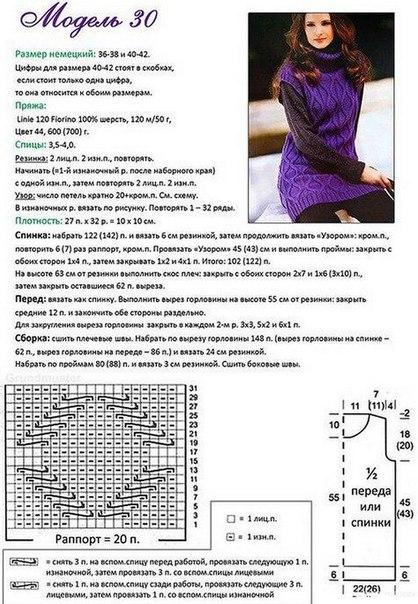 0 (418x604, 86Kb)
