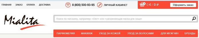 1207817_Bezimyannii (700x136, 28Kb)