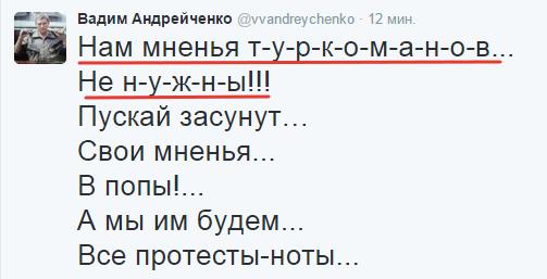 2015-11-28 09-28-58 Вадим Андрейченко (@vvandreychenko)   Твиттер – Yandex (503x257, 27Kb)