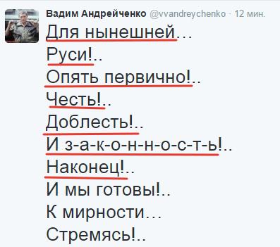 2015-11-28 09-30-00 Вадим Андрейченко (@vvandreychenko)   Твиттер – Yandex (397x351, 30Kb)