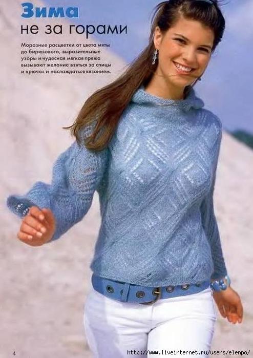 вязаный-пуловер-с-капюшоном (494x700, 223Kb)
