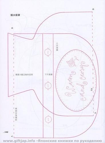 0_7b017_f2e886c4_L (367x500, 124Kb)