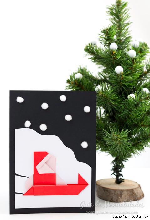Санта Клауса на санях из бумаги складываем в технике оригами (1) (479x700, 178Kb)