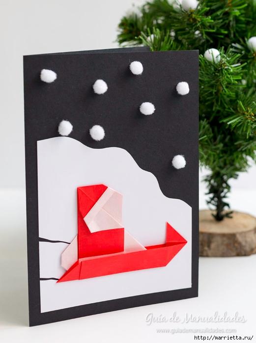 Санта Клауса на санях из бумаги складываем в технике оригами (14) (521x700, 195Kb)