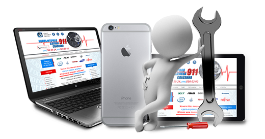 remont-noutbukov-i-iphone-moskva (520x274, 125Kb)