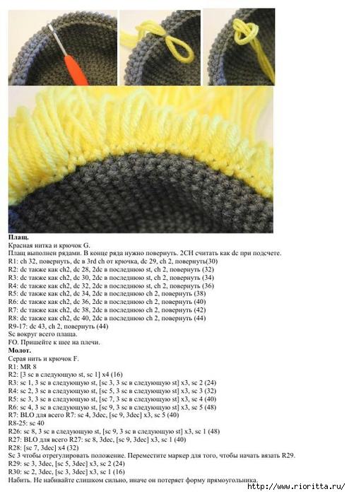 ааа (13) (494x700, 216Kb)