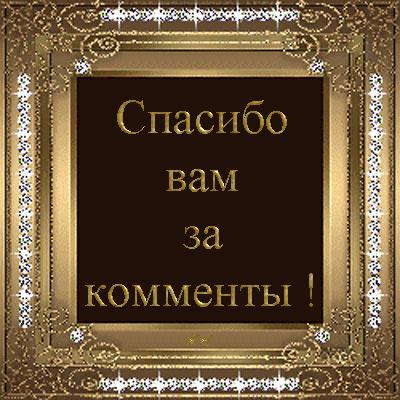 54511090_1 (400x400, 171Kb)