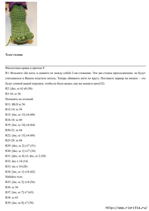 Рї (7) (494x700, 89Kb)