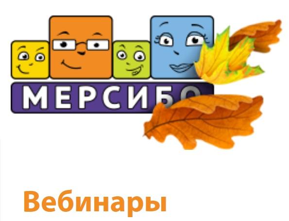 1448713577_mERSIBO_2 (595x456, 53Kb)