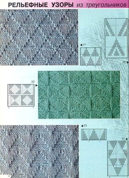 8-9 (437x604, 304Kb)