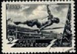 51.11.1.1 Спорт 49г Прыжки в высоту (151x106, 10Kb)