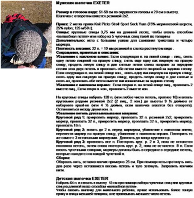 5308269_shapkamygskay2 (629x642, 150Kb)