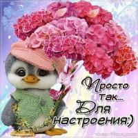 http://x-lines.ru/letters/i/cyrillicscript/0052/c7578b/38/0/4njpbeqo1zejaegowzej7wfy4nxpbkgo1zej8wr6rdej5wro4no7besowdej7wri4nq7bggoihoo.png/4427311_23_1pnigmm_1_ (200x200, 21Kb)