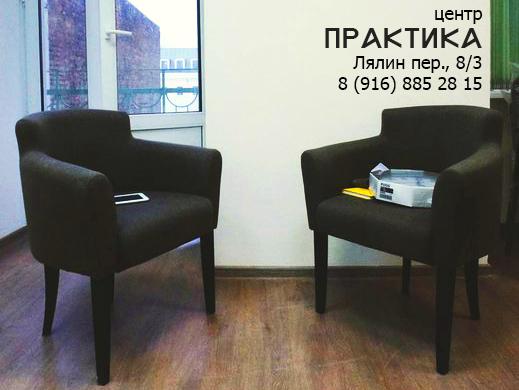 733321_praktika (519x390, 110Kb)