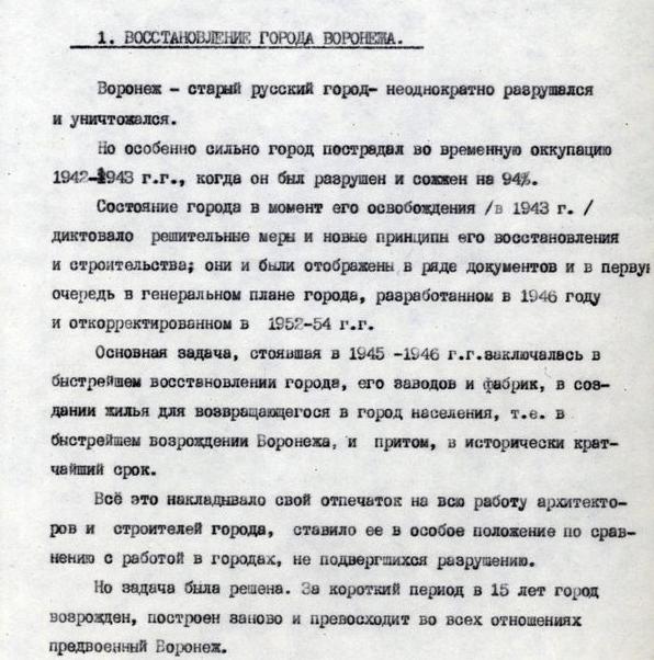 Троицкий (596x602, 488Kb)