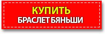 4907394_buybtn (349x114, 25Kb)