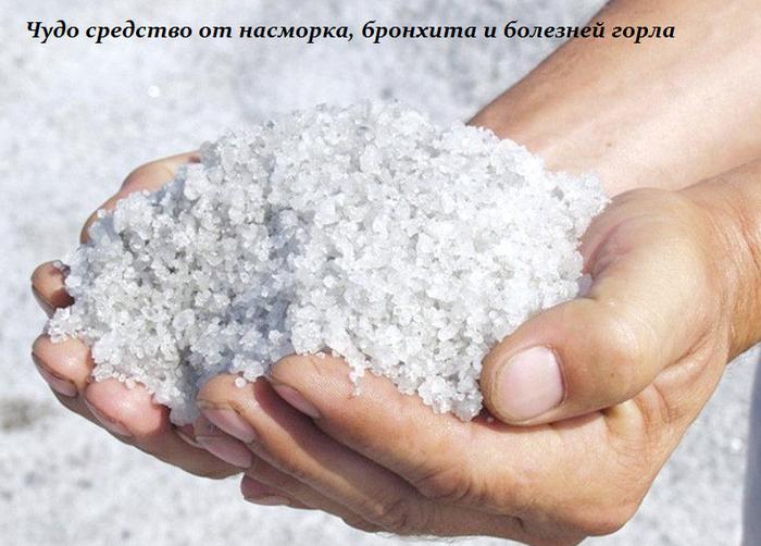 1448796737_CHudo_sredstvo_ot_nasmorka_bronhita_i_bolezney_gorla (700x502, 505Kb)