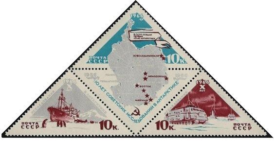 88.51.2.4 Советские антарктические экспедиции (563x292, 51Kb)