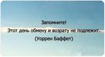Превью философия (600x329, 98Kb)