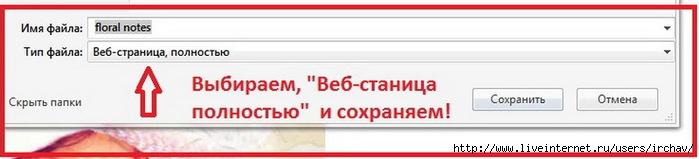 3015062_yandexfotki_10 (700x159, 66Kb)
