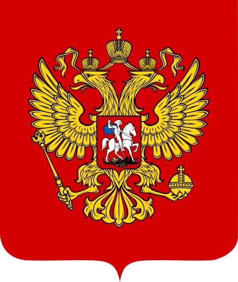 герб (479x568, 46Kb)