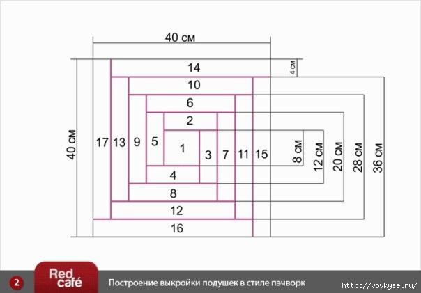 fumfS3CG4-4 (604x421, 61Kb)