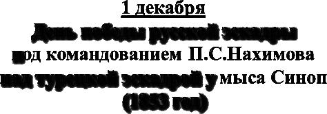 img55 (474x166, 32Kb)