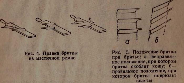 http://img0.liveinternet.ru/images/attach/c/9/126/529/126529676_2.jpg