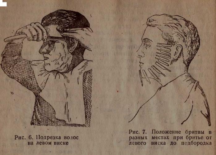 http://img0.liveinternet.ru/images/attach/c/9/126/529/126529872_2.jpg