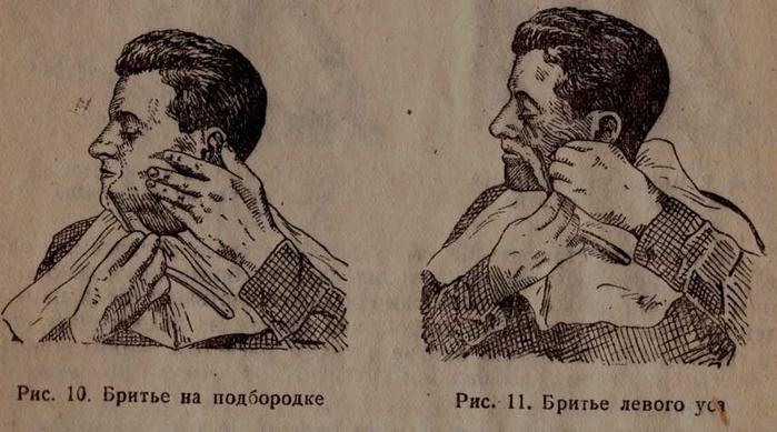 http://img0.liveinternet.ru/images/attach/c/9/126/529/126529874_4.jpg