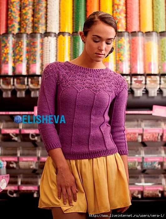 1448899489_shikarnyy-vyazanyy-pulover-spicami (530x700, 298Kb)
