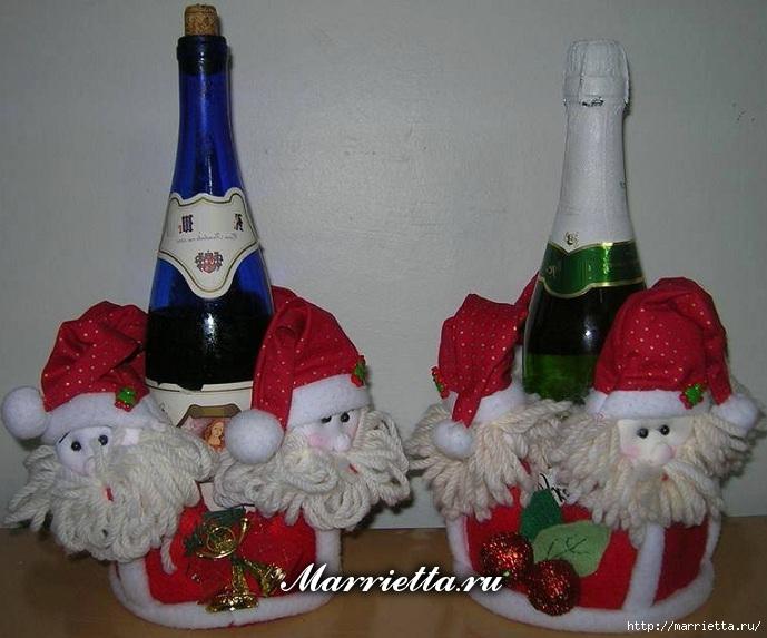 Шампанское в Санта Клаусах. Текстильные подставки для бутылки (1) (689x573, 211Kb)